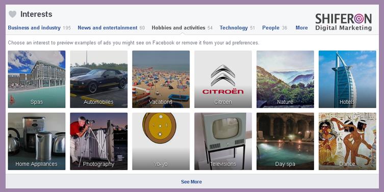 תחומי העניין שלי בפייסבוק - שיפרון שיווק דיגיטלי